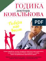Kovalkov a. Metodika Doktora Kovalkov