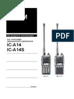 IC-A14_S