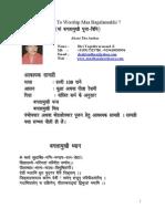 Method of Maa Baglamukhi Sadhna and Attainment of Siddhi