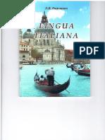 Книга по итальянскому языку