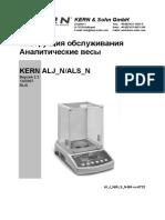 ALJ_ALS-BA-rus-0722