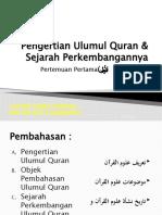 Pengertian Ulumul Quran & Sejarah Perkembangannya