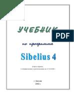 Sibelius Book