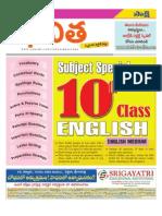 Bavitha_Bhavitha-10.03.2011-EM-English