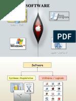 notions sur les systèmes d'exploitation (débutant)