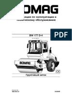 BW177D-4