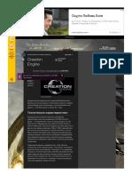 Creation Engine | The Elder Scrolls Wiki | Fandom