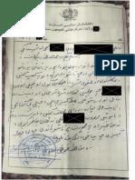 Taliban Letters