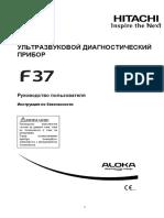 F37-_Safety (1)