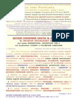 Dogovor PO Na Obrabotku PD 28-12-20g