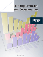 Research_OLBI_2013