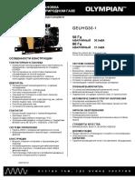 GEUHG30-1_ru_LRHF1341-02
