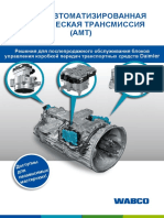 Daimler AMT-RU