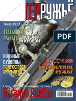 MR 2011-05_170