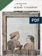 Bragina_L_M_Italyanskiy_gumanizm_Eticheskie_uchenia_XIV-XV_vekov_pdf