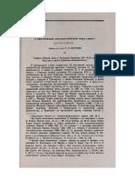 1987-4(181)