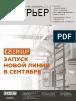 klp_04-2021-2