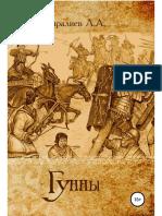 Umiraliev a Gunnyi.a6