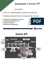 XPI FUEL system
