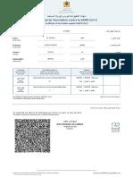 CertificatVaccin06-04-2021-17_17