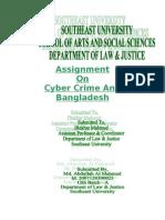 Cyber crime and Bangladesh