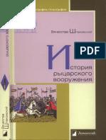 Istoria_rytsarskogo_vooruzhenia