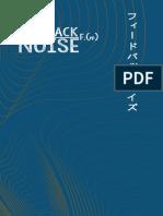 feedback noise - Brochure oficial
