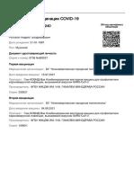 Certificate Covid 1