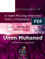Umm Muhaned