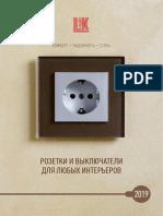 2019-05-24__LKstudio_Catalog