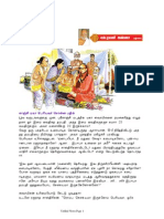 Mahaperiyava and advise on Kshetradam