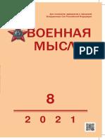 07-2021