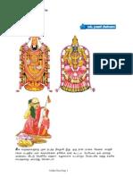 Thirukalyanam for me