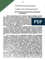 Работница и Крестьянка -  Первый Советский Журнал Для Женщин