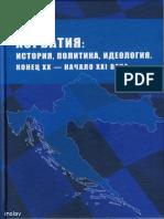 2018_pivovarenko