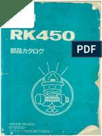 книга Кобелко RK450