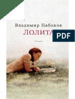 Nabokov v. Lolita.a4