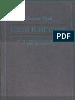 1996 Mishel Fuko Volya k Istine Po Tu Storonu Znania Vlasti i Sexualnosti