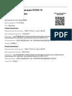 certificate_covid