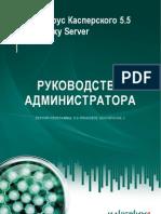 kav5.5_proxy_ru