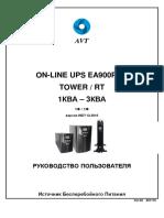 Руководство_пользователя_UPS_AVT_EA900PRO_1_3_кВА_TOWER_RT_Ver_02