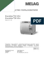 Euroklav 23vs 29vs Manual Ru