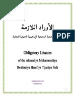 TijaniLitanies-Translation-Transliteration