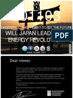201103 Vujade Japan Special