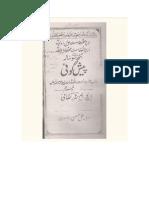 predictions syed naimatullah shah walli bukhari