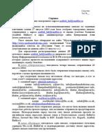 Mail Azatbek1