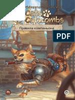 472080485 CC Rules Companion PDF.en.Ru