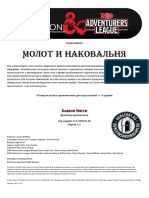 CCC-ODFC01-01 - Hammer and Anvil RUS