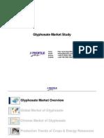 Glyphosate-Industry