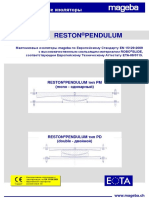 RESTON PENDULUM. Сейсмические изоляторы. RESTON PENDULUM тип PM (mono - одинарный) RESTON PENDULUM тип PD (double - двойной)
